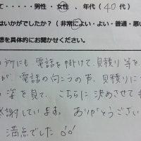 DSC_0774